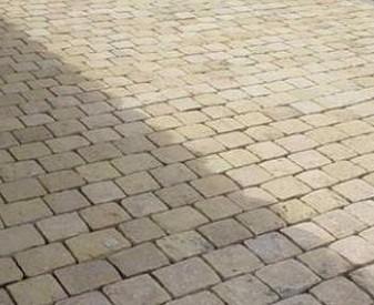 Adoquines de piedra natural amarillos 500 en mercado libre - Precio de adoquines de granito ...