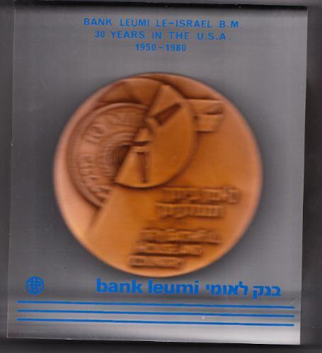 israel banco bank leumi le-israel b. m. 30 years in theu.s.a